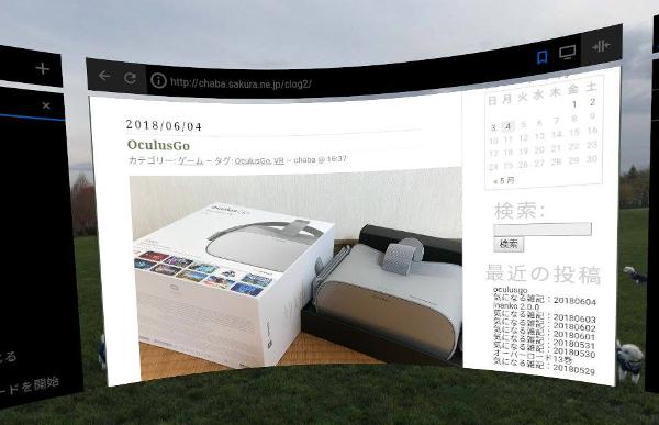 oculus002