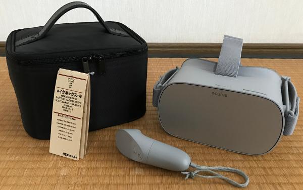 oculus005